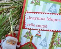 Декупаж новогодней картинки для рождественской открытки своими руками