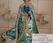 Платье императрицы Елизаветы