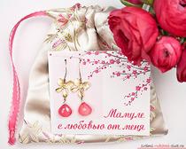 Лучшый подарок маме - это подарок сделанный своими руками