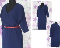 Нарядное платье своими руками. Шитье платья с цельнокроенным рукавом с выкройкой