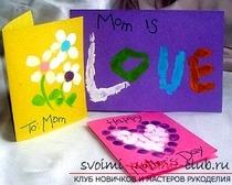 Интересные подарочные варианты ко Дню матери