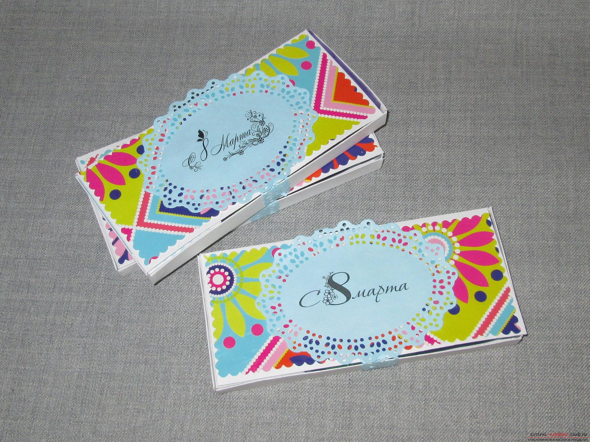 Шоколадка из бумаги своими руками