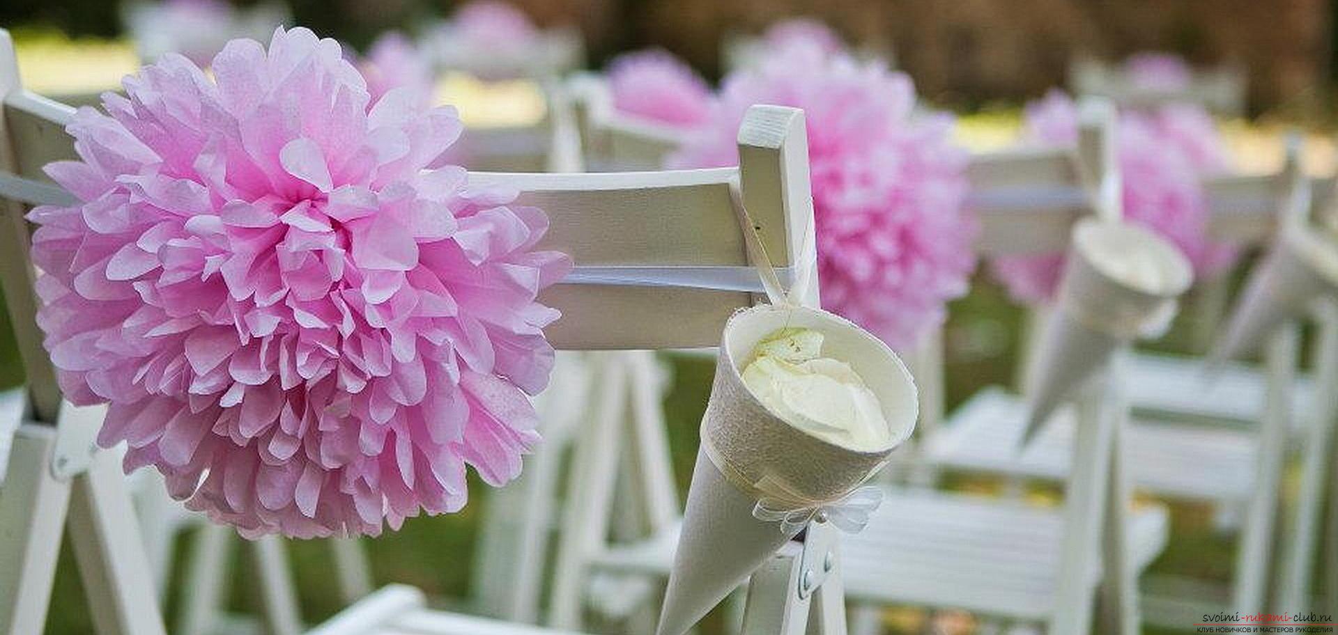 Украшения из бумаги гофрированной на свадьбу