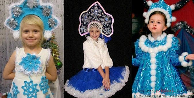 Подготовка современного костюма Снегурочки своими руками - пошаговый мастер-класс