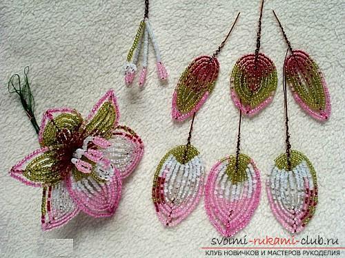 Бесплатные мастер классы по созданию цветов с пошаговыми фото.. Фото №17