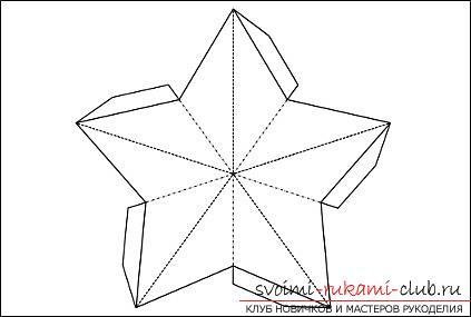 Как из бумаги сделать объемную пятиконечную звезду из
