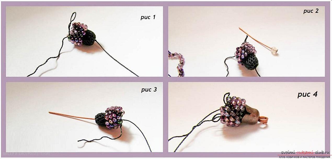 Как создать жгут из бисера, различные техники плетения и вязания жгутов, пошаговые фото и подробное описание работы. Фото №19