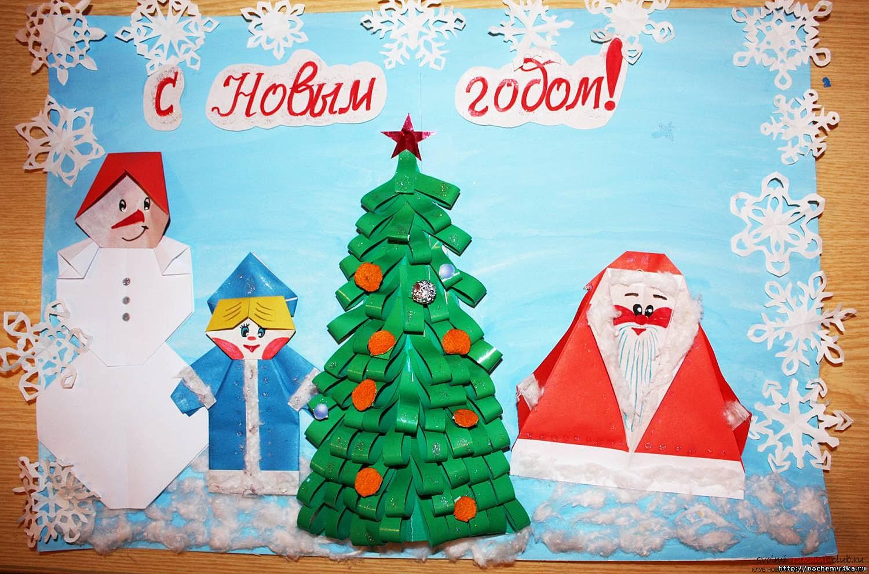 Новогодние открытки своими руками для детского сада фото