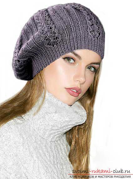 Как связать шапку, вязание шапки спицами, схемы и узоры для шапок, узоры для вязаных шапок, подробные описание, схемы, фото примеры, рекомендации.. Фото №8