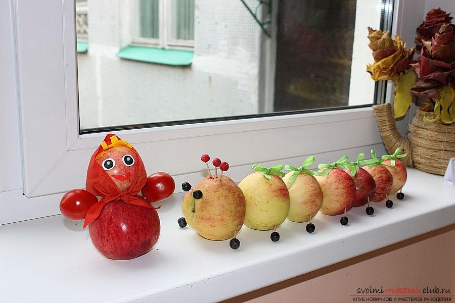 Поделки из овощей своими руками гусеница из яблок