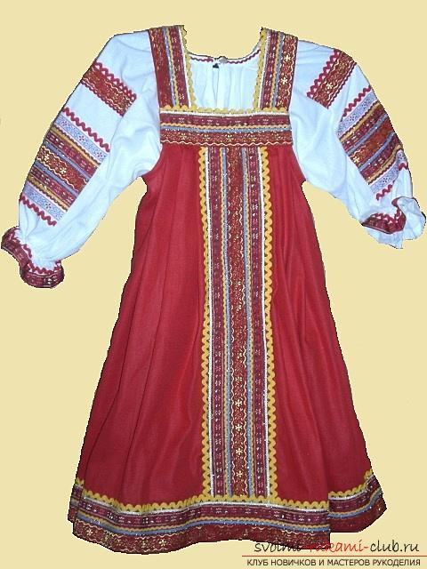 Комфортный русский народный сарафан своими руками. Фото №1