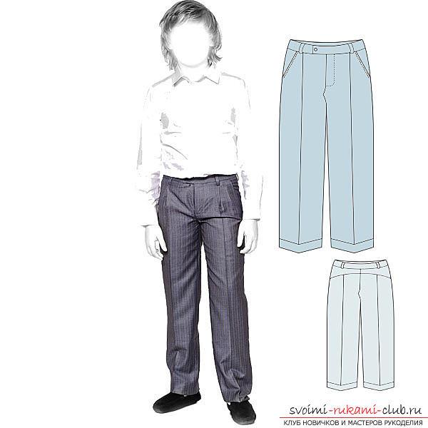 Комфортный школьный костюм для мальчика своими руками с выкройкой и описанием. Фото №7