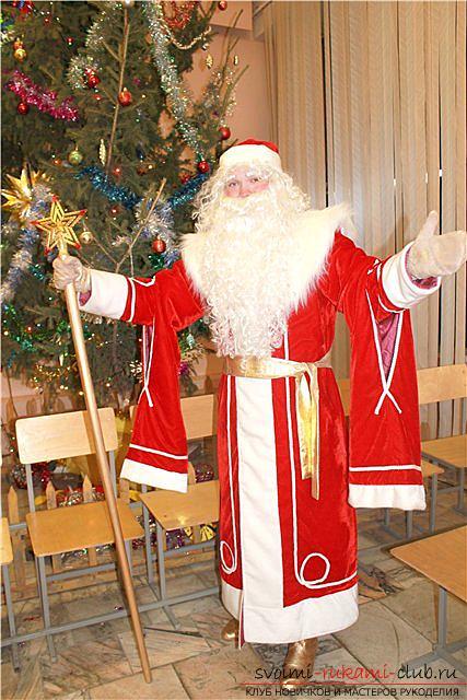 Костюм Деда Мороза на Новый год своими руками. Фото №9