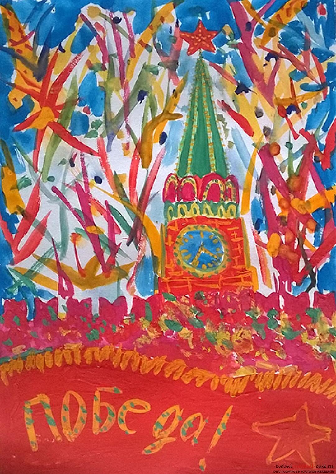 Красивая открытка к 9 мая «Салют Победы» своими руками с пошаговым описанием и фото. Фото №4