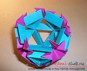 Бесплатные мастер классы по созданию модульных шаров оригами, пошаговые фото и описание.. Фото №67