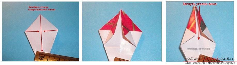 Бесплатные мастер классы по созданию модульных шаров оригами, пошаговые фото и описание.. Фото №19