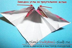 Бесплатные мастер классы по созданию модульных шаров оригами, пошаговые фото и описание.. Фото №23