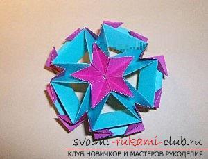 Бесплатные мастер классы по созданию модульных шаров оригами, пошаговые фото и описание.. Фото №64