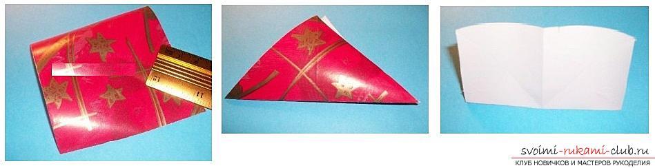Бесплатные мастер классы по созданию модульных шаров оригами, пошаговые фото и описание.. Фото №14