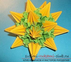 Бесплатные мастер классы по созданию модульных шаров оригами, пошаговые фото и описание.. Фото №42