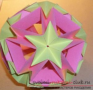 Бесплатные мастер классы по созданию модульных шаров оригами, пошаговые фото и описание.. Фото №47