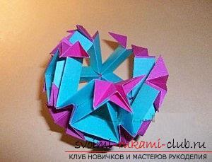 Бесплатные мастер классы по созданию модульных шаров оригами, пошаговые фото и описание.. Фото №65
