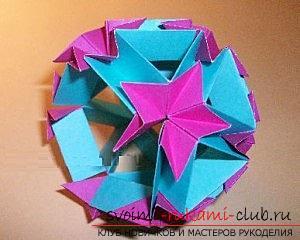 Бесплатные мастер классы по созданию модульных шаров оригами, пошаговые фото и описание.. Фото №68