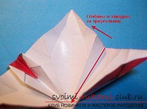 Бесплатные мастер классы по созданию модульных шаров оригами, пошаговые фото и описание.. Фото №26