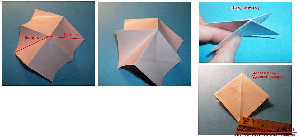Бесплатные мастер классы по созданию модульных шаров оригами, пошаговые фото и описание.. Фото №15