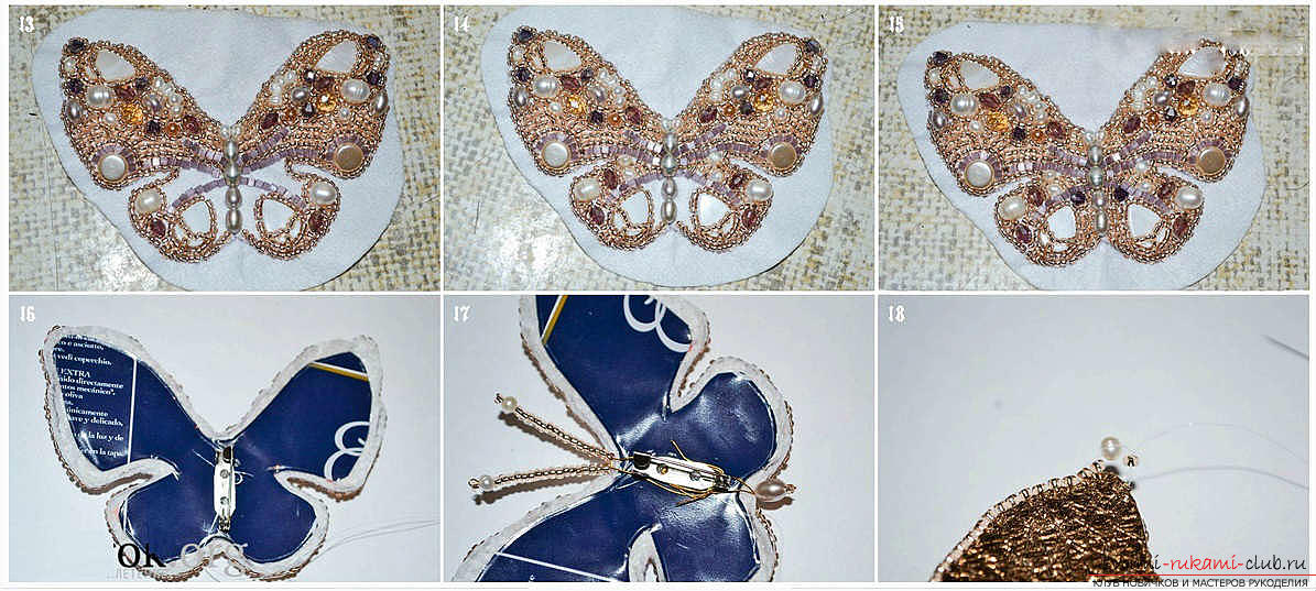 Бабочки из бисера своими руками мк
