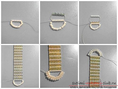 Бесплатный мастер класс по плетению браслетов из бисера с пошаговыми фото