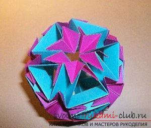 Бесплатные мастер классы по созданию модульных шаров оригами, пошаговые фото и описание.. Фото №69