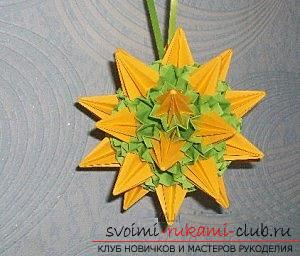 Бесплатные мастер классы по созданию модульных шаров оригами, пошаговые фото и описание.. Фото №45