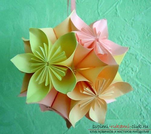 Бесплатные мастер классы по созданию модульных шаров оригами, пошаговые фото и описание.. Фото №1