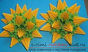 Бесплатные мастер классы по созданию модульных шаров оригами, пошаговые фото и описание.. Фото №43