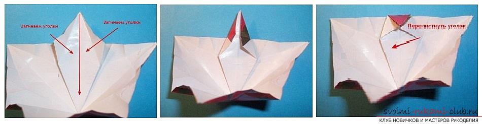 Бесплатные мастер классы по созданию модульных шаров оригами, пошаговые фото и описание.. Фото №24