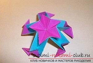 Бесплатные мастер классы по созданию модульных шаров оригами, пошаговые фото и описание.. Фото №62
