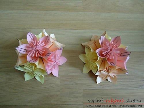Бесплатные мастер классы по созданию модульных шаров оригами, пошаговые фото и описание.. Фото №11