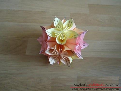 Бесплатные мастер классы по созданию модульных шаров оригами, пошаговые фото и описание.. Фото №12