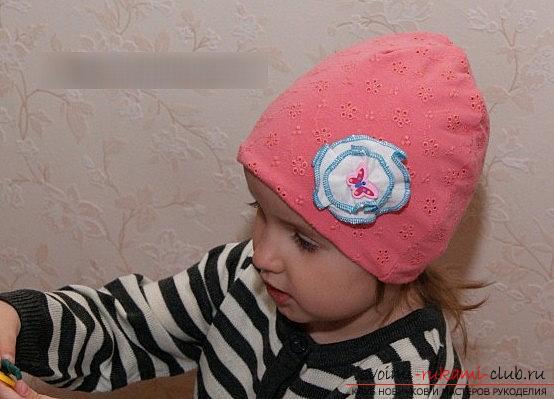 Выкройка варианта весенне-осенней шапочки своими руками - шапочка для ребенка. Фото №1