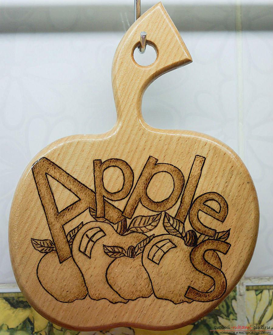 """Выжигание по дереву, рисунки """"яблочки"""" для декорирования разделочной доски своими руками.. Фото №1"""