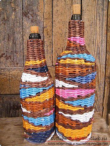 Оплетаем газетными трубочками бутылку или сосуд своими руками с фото. Фото №28