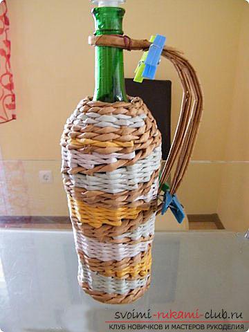 Оплетаем газетными трубочками бутылку или сосуд своими руками с фото. Фото №26