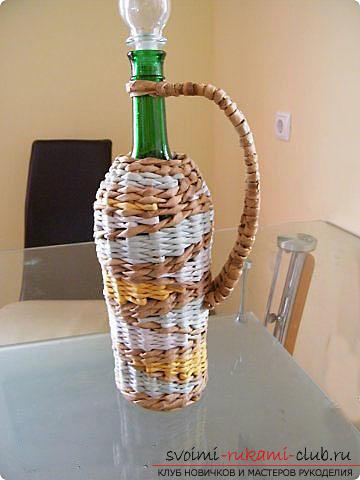 Оплетаем газетными трубочками бутылку или сосуд своими руками с фото. Фото №25