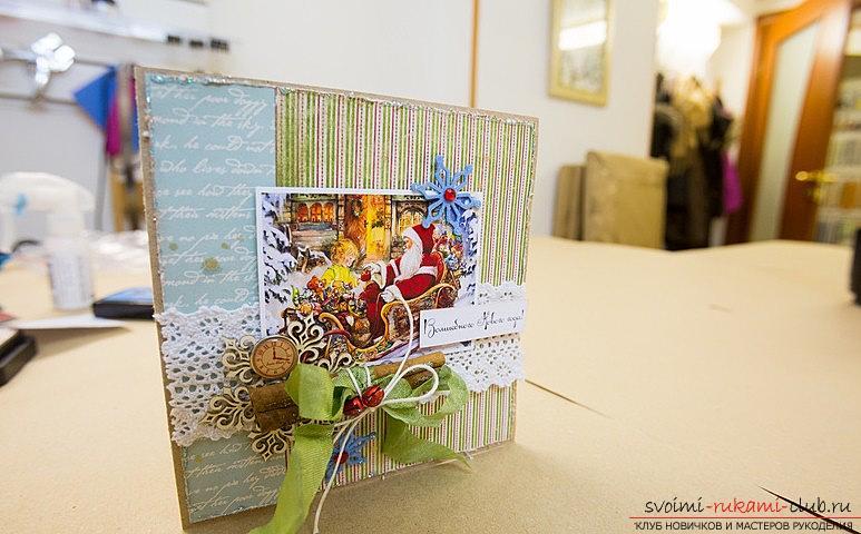 Идея открытки скрапбукинг для нового года - домашний скрапбукинг своими руками. Фото №1