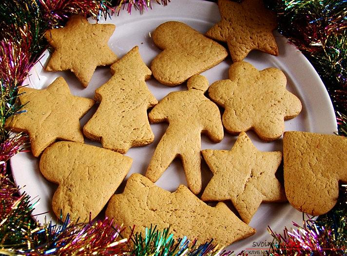 Рождественское печенье для Санта-клауса - выпечка печенья своими руками. Фото №1