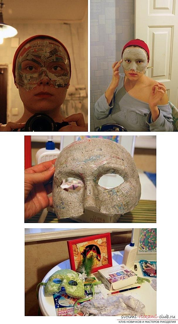 баба как сделать маску из папье маше этим