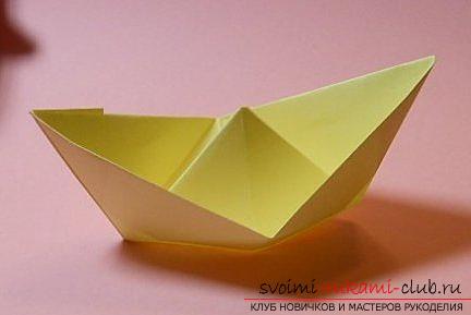 Каждая фигура в оригами имела