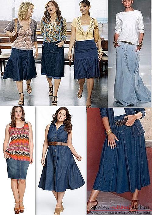 Стильная летняя юбка для полной женщины своими руками. Фото №6