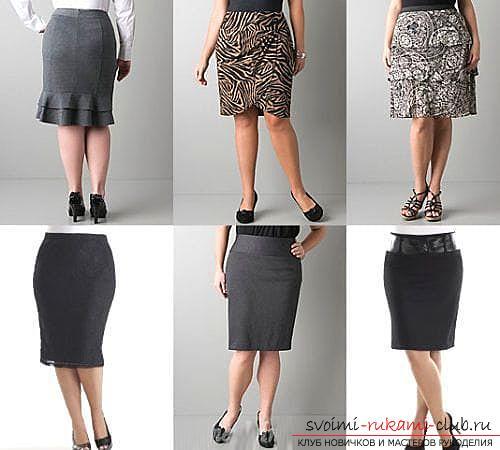 Стильная летняя юбка для полной женщины своими руками. Фото №5